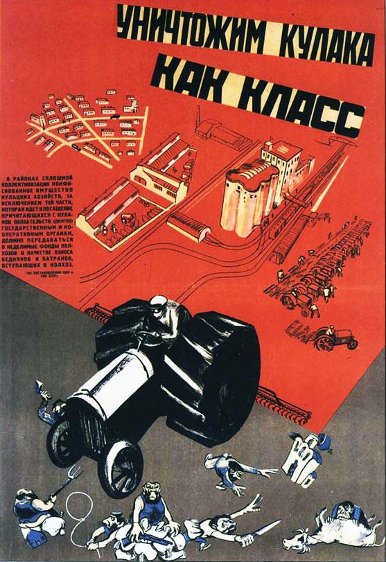 Plakat_unichtojim_kulaka_1930