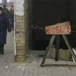 В Ирпене идет строительство арт-галереи!