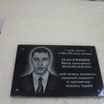 У ворзельській школі відкрили меморіальну дошку Віктору Пасічнику