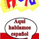 Запрошуємо на курси вивчення іспанської мови!