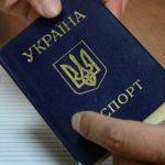 На Київщині паспортистка прописала 90 осіб без військового обліку