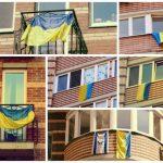 Нехай замайорить прапор у твоєму вікні