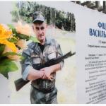 В Ірпені відкрили меморіальну дошку в пам'ять Василя Фіцкалинця