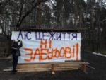 В Ірпені з'явиться народний парк на честь українських героїв війни на Донбасі