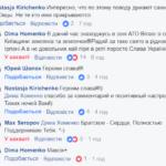 АТОвці із зони бойових дій вітають Київщину з ювілеєм
