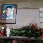 В Ірпені відкрили меморіальну дошку Василю Фіцкалинцю