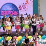 """В Ірпені відбудеться дитячий фестиваль-конкурс """"Irpin Kids Fest"""""""