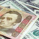 Курс валют: долар і євро різко здорожчали