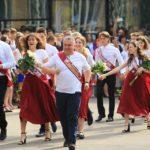 В ірпінських школах відсвяткували Останній дзвоник