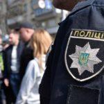 В Україні почали діяти штрафи за використання символіки Нацполіції