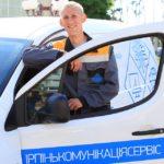 """КП """"Ірпінькомунікаціясервіс"""" отримало нові автомобілі"""