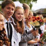 Цього року у Приірпінні 14 учнів отримають золоті медалі