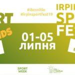 В Ірпені відбудеться фестиваль Irpin Sport Fest